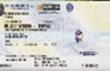 biglietto stadio Verona-Empoli