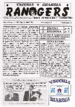 N. 94 Empoli - Bologna 0-0 Serie A