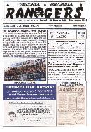 N. 96 Empoli - Lazio 1-2 Serie A
