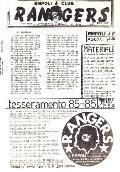 N. 2 Empoli - Ascoli 1-1 Serie B