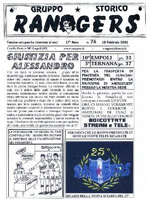 N. 74 Empoli - Ternana 0-0 Serie B