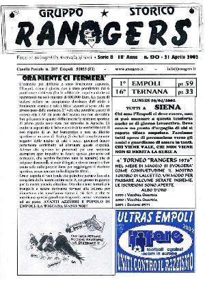 N. 90 Empoli - Ternana 2-2 Serie B