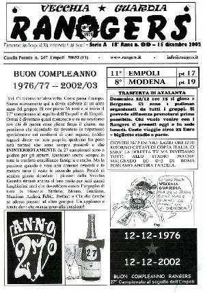 N. 99 Empoli - Modena 1-0 Serie A