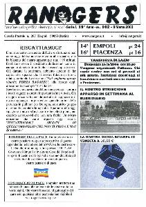 N. 102 Empoli - Piacenza 3-1 Serie A