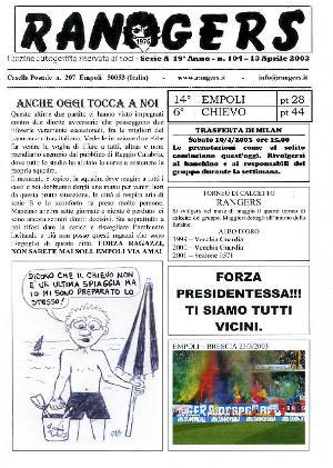 N. 104 Empoli - Chievo VR 2-1 Serie A