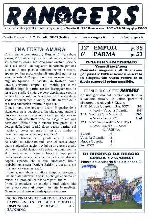 N. 107 Empoli - Parma 0-2 Serie A