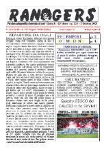 N. 110 Empoli - Modena 0-3 Serie A