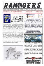 N. 114 Empoli - Roma 0-2 Serie A