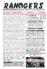 N. 116 Empoli - Juventus 3-3 Serie A