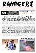 N. 119 Empoli - Lecce 0-0 Serie A