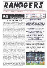 N. 120 Empoli - Sampdoria 1-1 Serie A