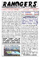 N. 121 Empoli - Perugia 1-0 Serie A
