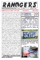 N. 122 Empoli - Brescia 1-1 Serie A