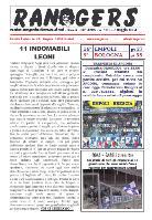 N. 123 Empoli - Bologna 2-0 Serie A