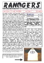 N. 125 Empoli - Ascoli 2-1 Serie B