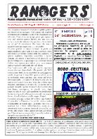 N. 126 Empoli - Salernitana 3-0 Serie B
