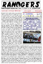 N. 134 Empoli - Verona 1-0 Serie B
