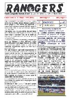 N. 137 Empoli - Venezia 5-2 Serie B