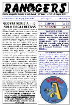 N. 143 Empoli - Arezzo 1-1 Serie B