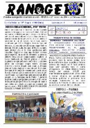 N. 154 Empoli - Palermo 0-1 Serie A