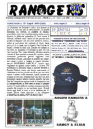 N. 156 Empoli - Chievo Vr 2-1 Serie A