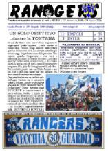N. 160 Empoli - Inter 1-0 Serie A