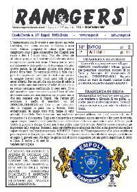 N. 174 Empoli - Palermo 3-1 Serie A