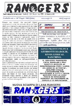 Leggi On Line la fanzine Rangers n. 193 contro il Mantova