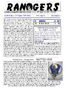 N. 199 Empoli - Frosinone 1-1 Serie B