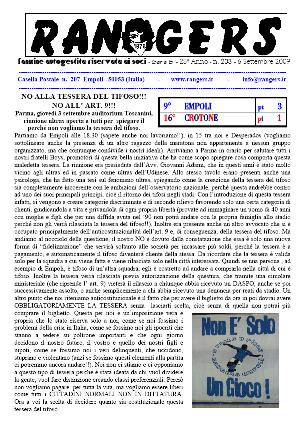 N. 203 Empoli - Crotone 3-1 Serie B