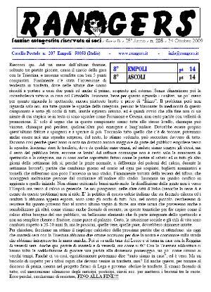 N. 205 Empoli - Ascoli 4-2 Serie B