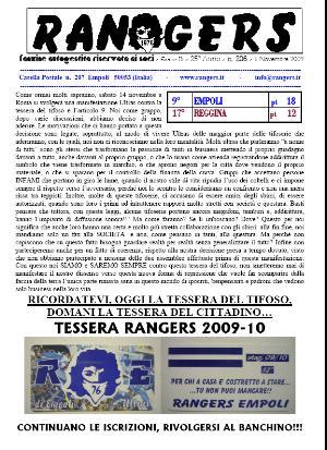 N. 206 Empoli - Reggina 2-0 Serie B