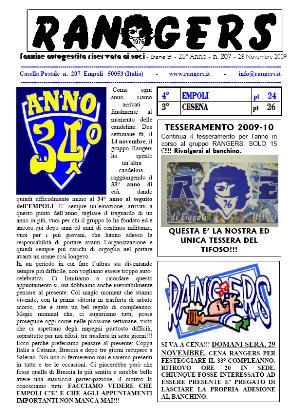 N. 207 Empoli - Cesena 2-0 Serie B