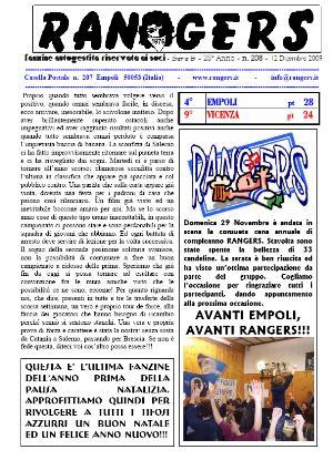 N. 208 Empoli - Vicenza 1-0 Serie B