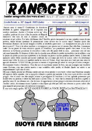 N. 210 Empoli - Ancona 3-0 Serie B