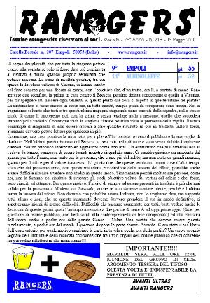 N. 215 Empoli - Albinoleffe 1-3 Serie B