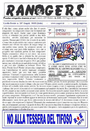 N. 216 Empoli - Grosseto 2-2 Serie B