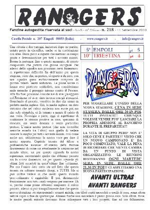 N. 218 Empoli - Triestina 1-1 Serie B
