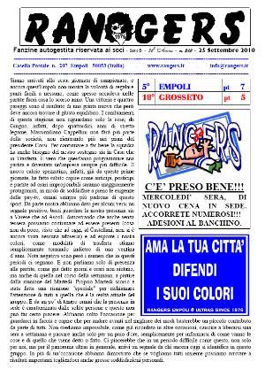 N. 219 Empoli - Grosseto 1-0 Serie B