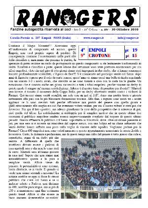 N. 221 Empoli - Crotone 0-0 Serie B