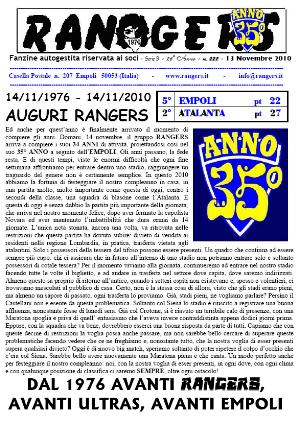 N. 222 Empoli - Atalanta 3-0 Serie B
