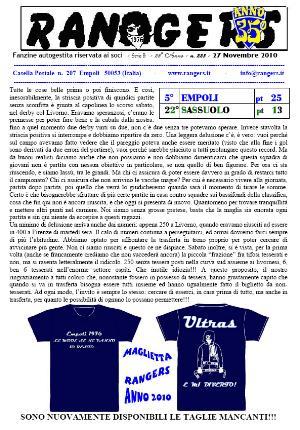 N. 223 Empoli - Sassuolo 0-1 Serie B