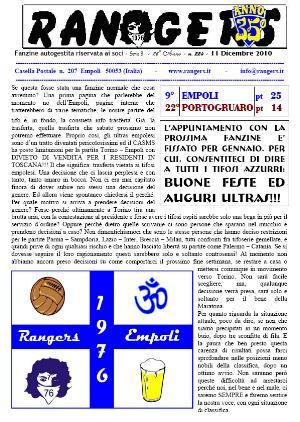 N. 224 Empoli - Portogruaro 2-3 Serie B