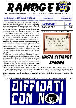 N. 226 Empoli - Ascoli 1-0 Serie B