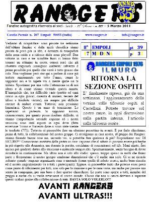 N. 227 Empoli - Modena 0-1 Serie B
