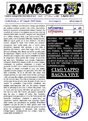 N. 228 Empoli - Padova 2-2 Serie B