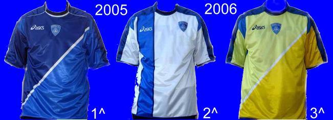 maglie Empoli campionato 2005-06